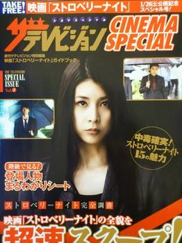 2012-12-18 23.11.22 - コピー.JPG