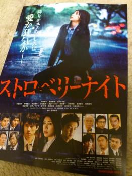 2013-01-02 22.05.53 - コピー.JPG