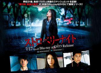 DVD_Blu-ray.JPG
