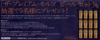 TakeuchiYuko_SUNTORY_02.jpg