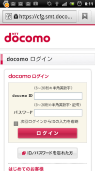 screenshot_2012-08-25_0011.png