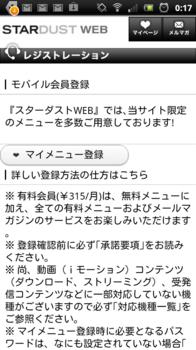 screenshot_2012-08-25_0017.png