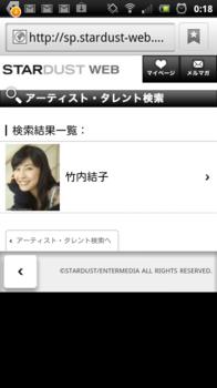 screenshot_2012-08-25_0018.png