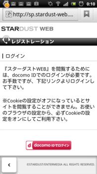 screenshot_2012-08-25_0010.png